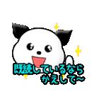 動く!カメレオンドッグ(個別スタンプ:11)