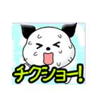 動く!カメレオンドッグ(個別スタンプ:14)
