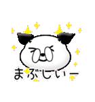 動く!カメレオンドッグ(個別スタンプ:17)