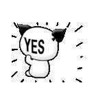 動く!カメレオンドッグ(個別スタンプ:18)