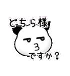 動く!カメレオンドッグ(個別スタンプ:19)