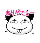 動く!カメレオンドッグ(個別スタンプ:21)