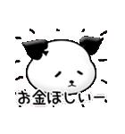 動く!カメレオンドッグ(個別スタンプ:22)