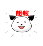 動く!カメレオンドッグ(個別スタンプ:23)