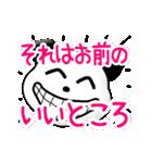 動く!カメレオンドッグ(個別スタンプ:24)
