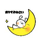 うさぎと月(個別スタンプ:03)