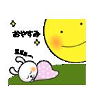 うさぎと月(個別スタンプ:04)