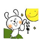 うさぎと月(個別スタンプ:08)