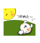 うさぎと月(個別スタンプ:09)