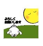 うさぎと月(個別スタンプ:11)