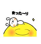 うさぎと月(個別スタンプ:14)