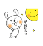 うさぎと月(個別スタンプ:15)