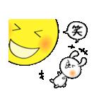 うさぎと月(個別スタンプ:16)
