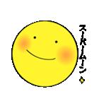 うさぎと月(個別スタンプ:23)