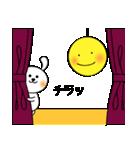 うさぎと月(個別スタンプ:27)