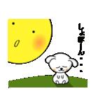 うさぎと月(個別スタンプ:29)