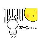 うさぎと月(個別スタンプ:30)