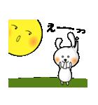 うさぎと月(個別スタンプ:31)