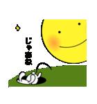 うさぎと月(個別スタンプ:35)