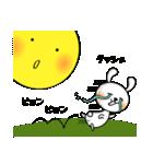 うさぎと月(個別スタンプ:37)