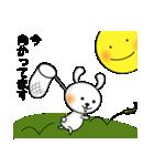 うさぎと月(個別スタンプ:38)