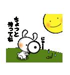 うさぎと月(個別スタンプ:39)