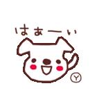 ♡ゆ・き・ち・ゃ・ん♡名前スタンプ(個別スタンプ:4)