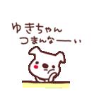 ♡ゆ・き・ち・ゃ・ん♡名前スタンプ(個別スタンプ:11)