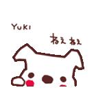♡ゆ・き・ち・ゃ・ん♡名前スタンプ(個別スタンプ:14)