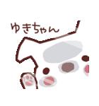 ♡ゆ・き・ち・ゃ・ん♡名前スタンプ(個別スタンプ:15)