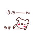 ♡ゆ・き・ち・ゃ・ん♡名前スタンプ(個別スタンプ:21)