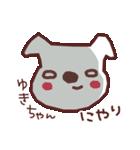 ♡ゆ・き・ち・ゃ・ん♡名前スタンプ(個別スタンプ:24)