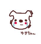 ♡ゆ・き・ち・ゃ・ん♡名前スタンプ(個別スタンプ:25)
