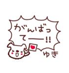 ♡ゆ・き・ち・ゃ・ん♡名前スタンプ(個別スタンプ:29)