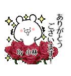(40個入)小林の元気な敬語入り名前スタンプ(個別スタンプ:07)