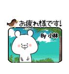 (40個入)小林の元気な敬語入り名前スタンプ(個別スタンプ:15)