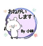 (40個入)小林の元気な敬語入り名前スタンプ(個別スタンプ:18)