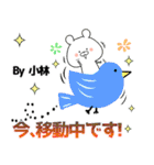 (40個入)小林の元気な敬語入り名前スタンプ(個別スタンプ:21)