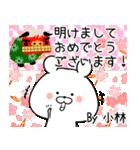 (40個入)小林の元気な敬語入り名前スタンプ(個別スタンプ:39)