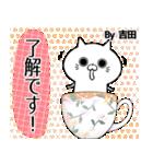 (40個入)吉田の元気な敬語入り名前スタンプ(個別スタンプ:06)