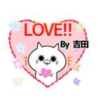 (40個入)吉田の元気な敬語入り名前スタンプ(個別スタンプ:25)