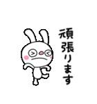 ふんわかウサギ(基本セット)(個別スタンプ:02)