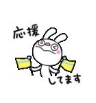 ふんわかウサギ(基本セット)(個別スタンプ:03)