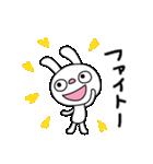 ふんわかウサギ(基本セット)(個別スタンプ:04)