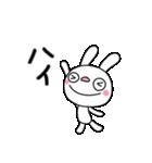 ふんわかウサギ(基本セット)(個別スタンプ:05)