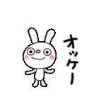 ふんわかウサギ(基本セット)(個別スタンプ:06)