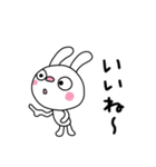 ふんわかウサギ(基本セット)(個別スタンプ:07)
