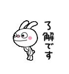 ふんわかウサギ(基本セット)(個別スタンプ:08)