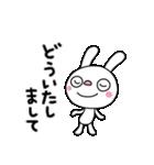ふんわかウサギ(基本セット)(個別スタンプ:09)