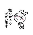 ふんわかウサギ(基本セット)(個別スタンプ:10)